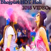 Bhojpuri Holi 2018 VIDEO Song : Bhojpuriya Geet 2.2