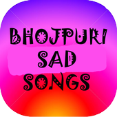 BHOJPURI SAD VIDEO SONGS 1.0