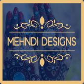 Mehndi Designs 2016 1.3