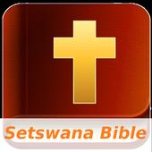 Setswana Bible 1.0.0