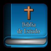 Bíblia de Estudo 1.0