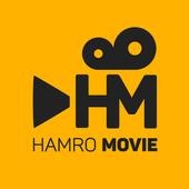 Hamro Movie 2.3
