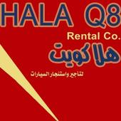 Hala Kwt Cars 1.24