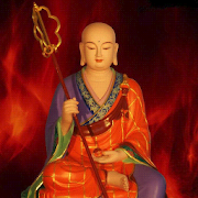 Earth Store Bodhisattva 1.18