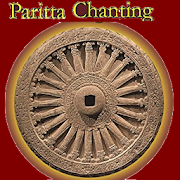 Paritta Chanting (Pali) 1.6