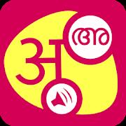 Spoken Arabic Malayalam 360 5 0 APK Download - Android Books