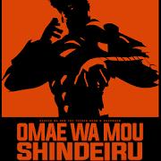Omae wa mou shindeiru 1.3.2