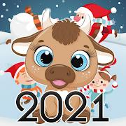 Новый год 2018 (год Собаки) Поздравления,СМС,тосты 1.0.2