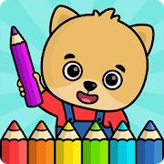 Coloring book for kids 1.98