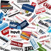 Bulgaria Newspapers And News 1.1