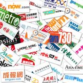 Hong Kong Newspapers And News 1.0