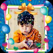 Birthday Photo Frames 2017 1.0