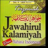 Jawahirul Kalamiyah Terjemah 1.0