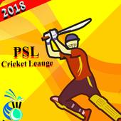 T20 PSL Schedule 2018