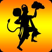 Jai Hanuman Travels 2.0