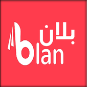 Blan 1.0
