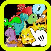 Dinosaur Matching Memory Game 1.0