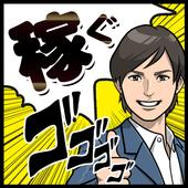 人生勝ち組アプリ -在宅副業で稼ぐ!- 1.0.1