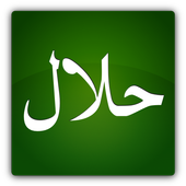 Direktori Halal