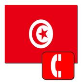 ارقام طوارئ تونس 1.0.3