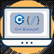 C++ සිංහලෙන් 4.0