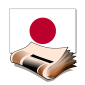 Japan Newspapers 1.0.4
