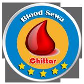 Blood Sewa Chittar 9.2