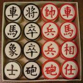 Chinese chess Xiangqi 1.0