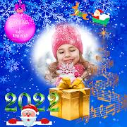 Christmas Photo Frames 2019 1.0.0