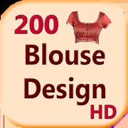 200 Blouse Design HD 1.2