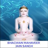 Bhagwan Mahaveer Jain Sangh 4.01