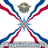 Assyrian music 1.4