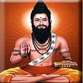 Tamil Bogar Sapta Gandam 1.0