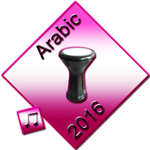 Arabic Songs 2016 1.0