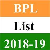 BPL list 2018-19 (all india) 1.2