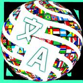 Language Translator:easy, free and fast 1.1