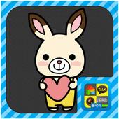 Choco rabbit Choki sticker 1.0.0