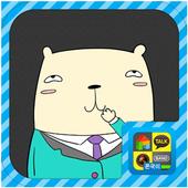 Gentle bear Komi sticker pack