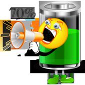 Talking Battery Meter Alerts 1.0