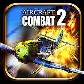 Aircraft Combat 2:Warplane War 1.0.1