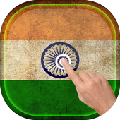 Magic Touch - Country Flags LWP 4.0