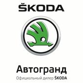 SKODA ПЫШМА 4.9.0