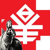 9s-LiveRabbit WallPaper