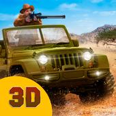 African Safari Hunting Sim 3D 1.1