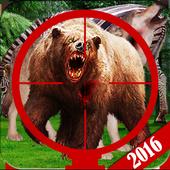 Hunting Jungle Animals (Wild) 1.1.1