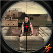 Sniper Warrior 3D 1.1
