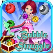 Bubble Struggle 1.2