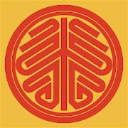 南火人周易 3.1.2
