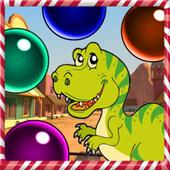 Bubble Dragon Epic 1.0