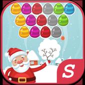 Santa Bubble Shooter 2017 1.0